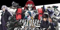 عنوان Full Metal Panic! Fight: Who Dares Wins برای پلیاستیشن ۴ معرفی شد