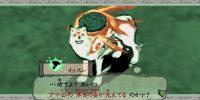 تماشا کنید: تریلر و تصاویر جدیدی از Okami HD منتشر شد | مزیتهای پیش خرید بازی