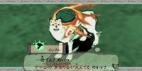 تصاویر جدیدی از Okami HD منتشر شد