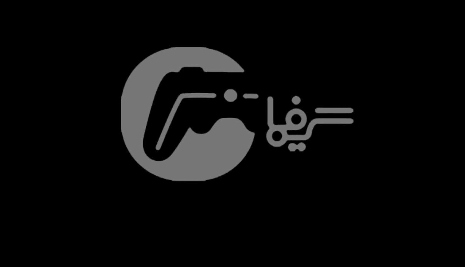 تسلیت گیمفا به زلزلهزدگان استانهای غربی کشور