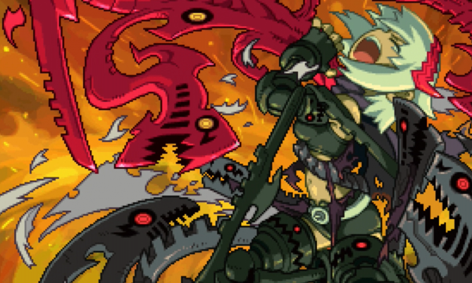 Dragon: Marked For Death تأخیر خورد