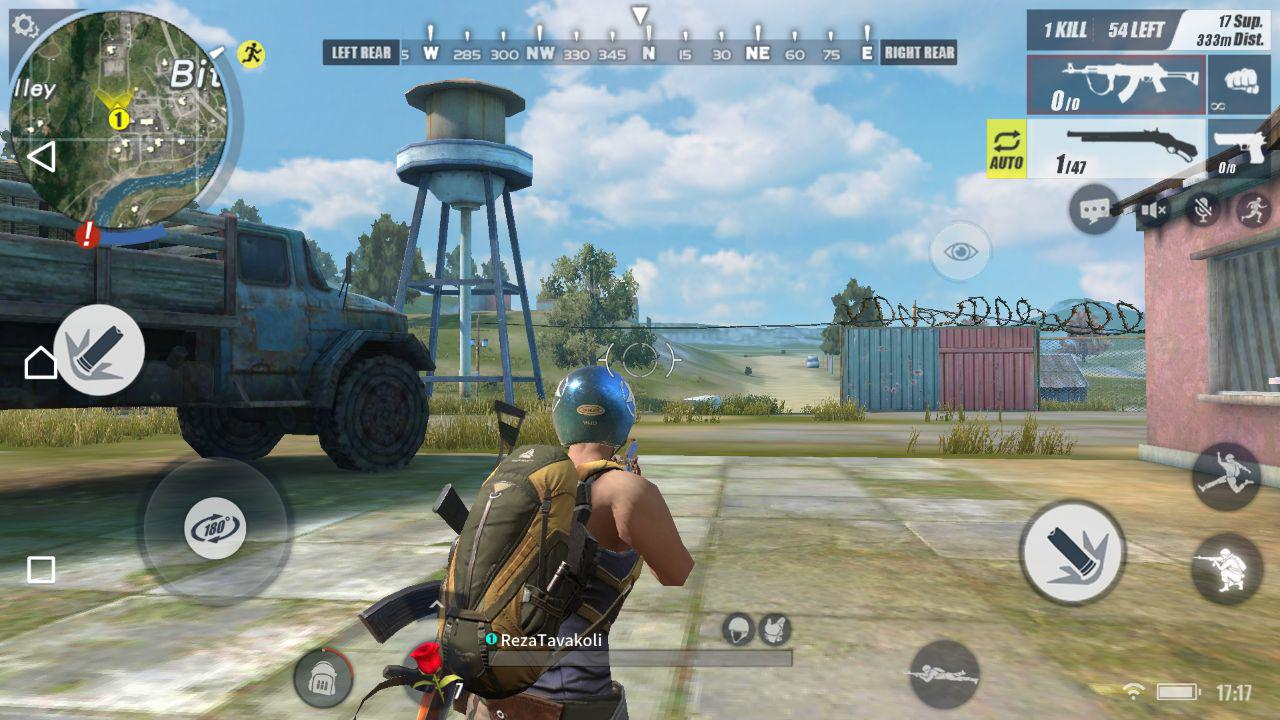 Image result for بازی RULES OF SURVIVAL