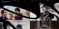 [سینماگیمفا]: ۱۰ فیلمی که دیدتان را به سینما عوض خواهد کرد