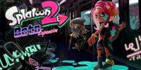 گسترش دهندهی Octo عنوان Splatoon 2 به همراه بهروزرسان ۳٫۰ معرفی شد