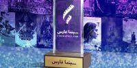 [سینماگیمفا]: نامزدهای بهترینهای سال ۲۰۱۷ از نگاه سینماگیمفا