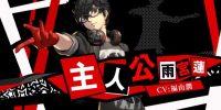 تریلرهای جدیدی از بازیهای Persona 5 Dancing Star Night و Moon Night منتشر شد