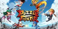 کپکام ونکوور به توسعهی Puzzle Fighter پایان میدهد