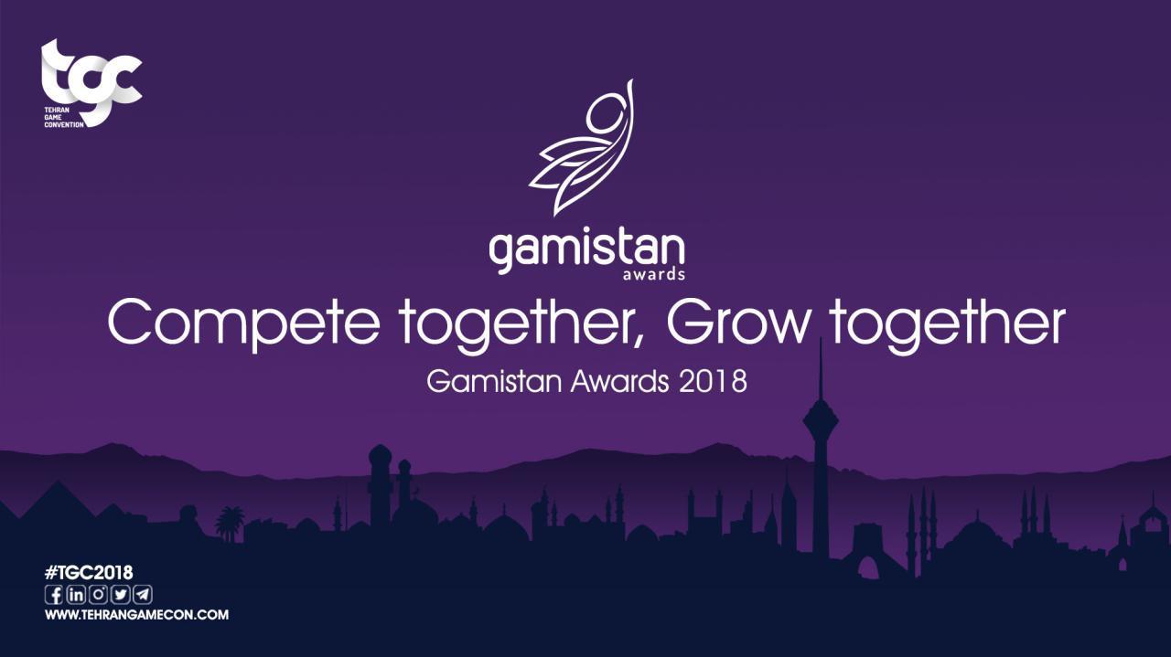 ۹۰ بازی ویدیویی به جایزه گیمیستان رویداد تی جی سی ارسال شد