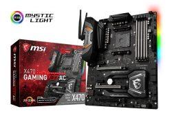 MSI مادربردهای گیمینگ سری AMD X470 را عرضه کرد؛ انتخابی هوشمندانه با انبوهی از قابلیتها