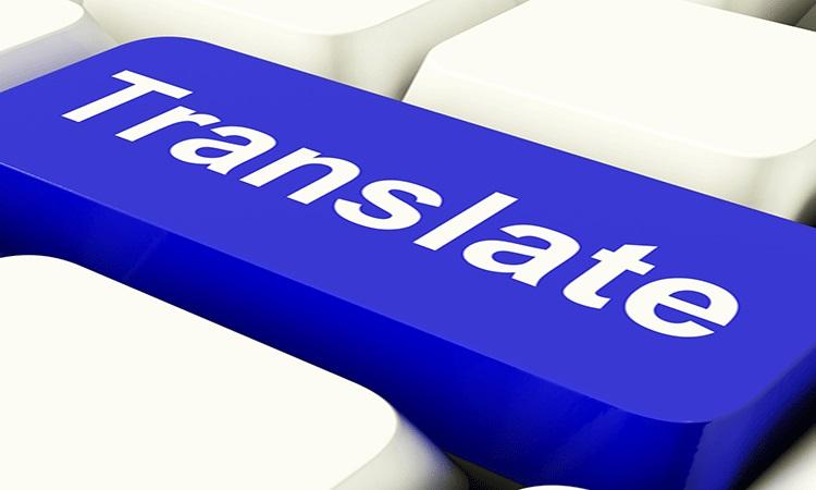 فراخوان جذب مترجم برای وبسایت تکفارس