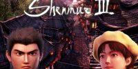 عرضه نسخههای ۱ و ۲ مجموعه Shenmue برای کنسولهای نسل هشتم و رایانههای شخصی