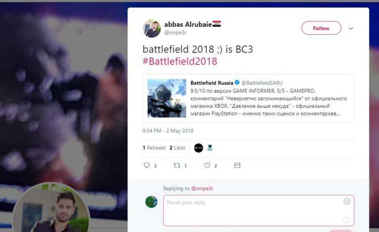 شایعه: Battlefield 2018 احتمالاً Battlefield Bad Company 3 خواهد بود