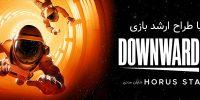 مصاحبه با طراح ارشد بازی Downward Spiral: Horus Station