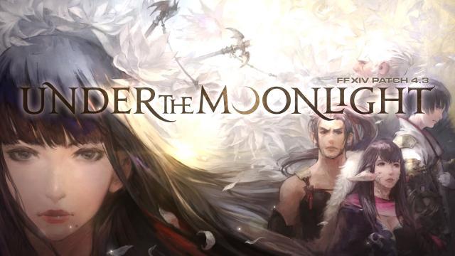 تریلری از بهروز رسان بزرگ Final Fantasy 14 منتشر شد