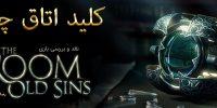 کلید اتاق چهارم | نقد و بررسی بازی The Room: Old Sins
