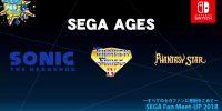 تصاویر جدیدی از Sega AGES منتشر شد