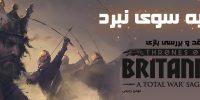 پیش به سوی نبرد | نقد و بررسی بازی A Total War Saga: Thrones of Britannia