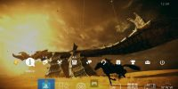 تم داینامیک Shadow of the Colossus برای پلیاستیشن ۴ منتشر شد