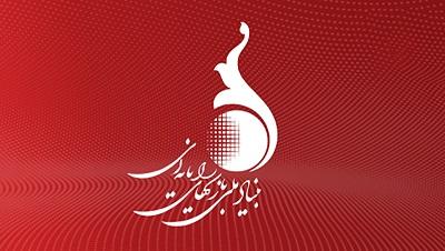 مهلت ثبت آثار به جشنواره بازیهای ویدیویی ایران، ۱۵ دی به پایان میرسد