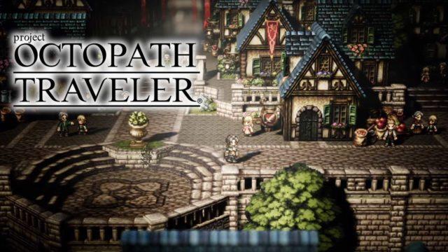 عنوان Octopath Traveler هیچگونه بسته گسترش دهندهای دریافت نخواهد کرد