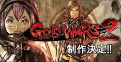عنوان God Wars 2 معرفی شد