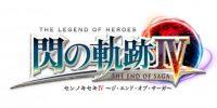 تصاویر جدیدی از بازی The Legend of Heroes: Trails of Cold Steel IV منتشر شد