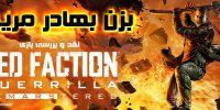 بزن بهادر مریخی | نقد و بررسی بازی Red Faction Guerrilla Re-Mars-tered Edition