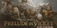جزییات بروزرسان جدید بازی Final Fantasy XIV مشخص شد