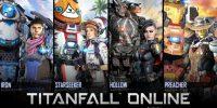 Titanfall Online لغو شد