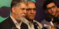 TGC 2018 | وزیر فرهنگ و ارشاد اسلامی: برای تقویت و تکامل TGC از بازیسازان نظرخواهی میکنیم