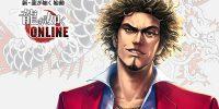 پیش فروش بازی Yakuza Online آغاز شد