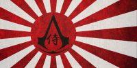 شایعه: نسخهی بعدی Assassin's Creed در ژاپن جریان خواهد داشت