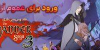 ورود برای عموم آزاد است | نقد و بررسی بازی The Banner Saga 3