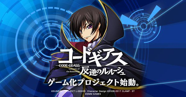 عنوان Code Geass: Lelouch of the Rebellion Lost Stories معرفی شد