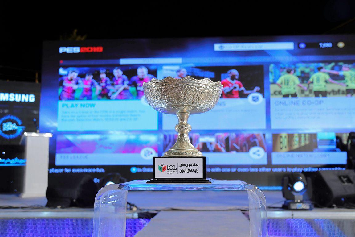 قهرمانان چهارمین دوره لیگ بازیهای رایانهای ایران مشخص شدند