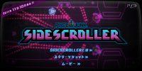بازی PixelJunk SideScroller از هفته آینده در دسترس نخواهد بود
