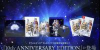 نسخهی ۱۰th Anniversary Edition عنوان Tales of Vesperia معرفی شد