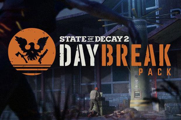 State of Decay 2 | بسته Daybreak همراه با تریلری جدید منتشر شد