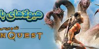 هیولاهای باستانی | نقد و بررسی بازی Titan Quest