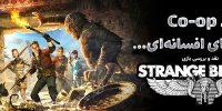 نبرد Co-op با هیولاهای افسانه ای | نقد و بررسی بازی strange brigade