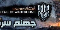 جهنم سرد | نقد و بررسی بازی Frostpunk the Fall of Winterhome