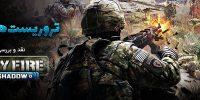 تروریست ها را بکش| نقد و بررسی بازی Heavy Fire: Red Shadow