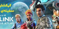 کهکشانگردی با سفینهی یوبیسافت | نقد و بررسی بازی Starlink: Battle for Atlas