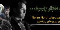 نابغهی هزار چهره… / برترین شخصیت های Nolan North در دنیای بازی های رایانه ای