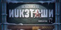 نقشهی Nuketown بازی Call of Duty: Black Ops 4 منتشر شد + تریلر