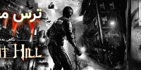 ترس محزون | نگاهی به سری بازی Silent Hill