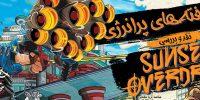 جهشیافتههای پر انرژی! | نقد و بررسی بازی Sunset Overdrive