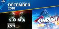 بازیهای رایگان سرویس پلیاستیشن پلاس برای ماه دسامبر مشخص شدند