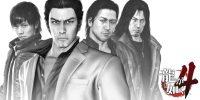 تصاویر جدیدی از Yakuza 4 Remaster منتشر شد