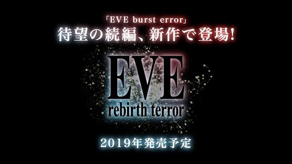 بازی Eve Rebirth Terror در سال ۲۰۱۹ منتشر خواهد شد